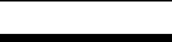 Branco Pequeno - Contabilidade na Mooca - SP | Confidence Contabilidade